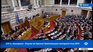 Grecia aprueba sus primeros presupuestos de la era postrescate