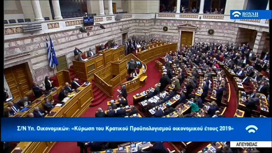 Госбюджет принят на фоне протестов