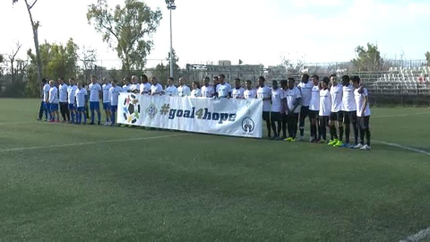 «Γκολ για την ελπίδα» από την ομάδα προσφύγων της... Ελπίδας