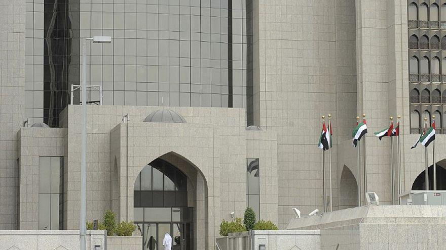 مصرف الإمارات المركزي - أرشيف رويترز