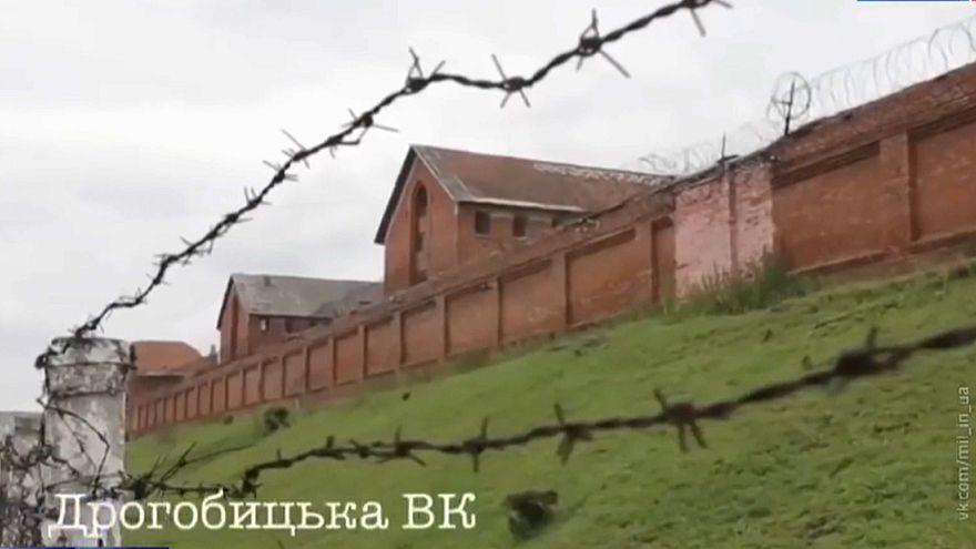 """""""Подозрительная"""" смерть в Дрогобычской тюрьме"""