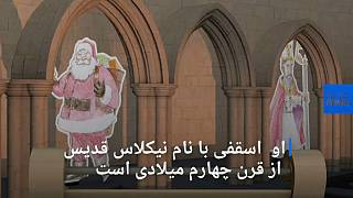 بابانوئل از کجا آمد و چگونه یک قدیس به پیرمردی قرمزپوش تبدیل شد؟