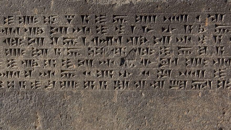 كتابة بالخط المسماري على باب أحد المعابد القديمة في العراق