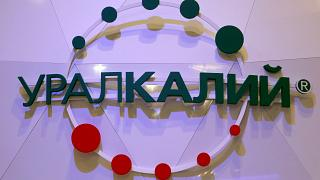 The logo of Russian potash producer Uralkali.