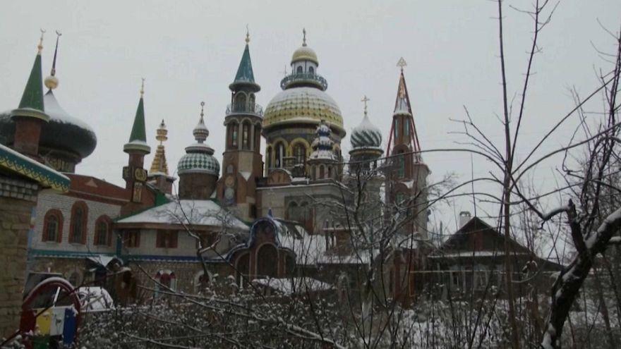 شاهد: دار عبادة لكل الأديان في روسيا