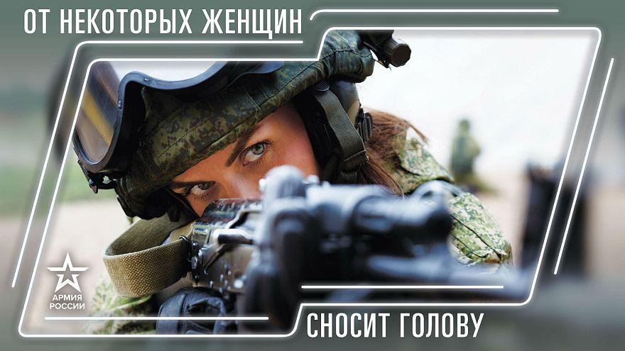 'Killer gaze is secret weapon of Kremlin': Russia publishes propaganda calendar