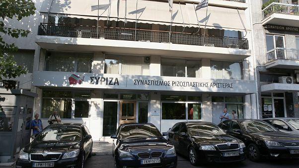 Έληξε ο συναγερμός στα γραφεία του ΣΥΡΙΖΑ στην Κουμουνδούρου