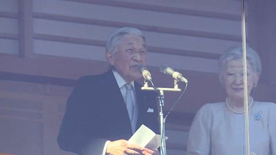 Dernier discours de Nouvel An pour l'empereur japonais