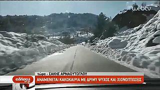 В Грецию пришли холода и снегопады