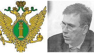 ALEXY KUZNETSOV