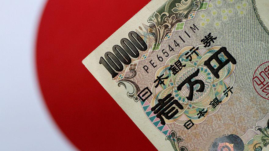 Illustration photo of a Japan Yen note