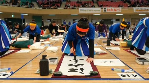 Конкурс новогодней каллиграфии в Японии