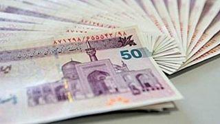 دولت ایران به دنبال حذف ۴ صفر از پول ملی