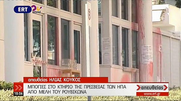 Посольство США облили краской