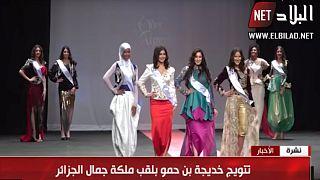 Cezayir güzeli Benhamou ten rengi nedeniyle sosyal medyada ırkçı saldırılara maruz kaldı
