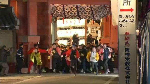 شاهد: مسابقة أكثر الرجال حظا في اليابان