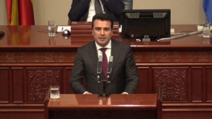 Βόρεια Μακεδονία η ΠΓΔΜ με 81 ψήφους