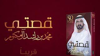 ماذا عرض حاكم دبي على صدام حسين قبيل الغزو الأمريكي؟