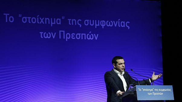 Τσίπρας: «Δεν θα κάνουμε πίσω - Η συμφωνία είναι πατριωτική»