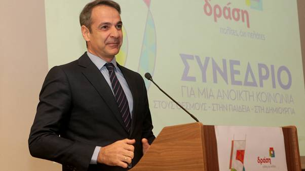 Κ. Μητσοτάκης: Διαπραγμάτευση από την αρχή, αν δεν περάσει η συμφωνία