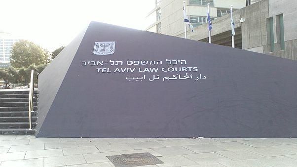الشرطة الإسرائيلية تحقق في فضيحة تعيين قضاة مقابل الجنس