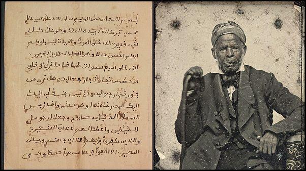 مذكرات تكشف عن أوائل المسلمين الذين بيعوا في سوق النخاسة في أمريكا