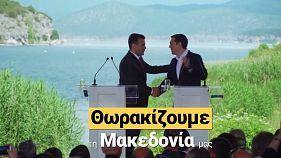 Τα επιχειρήματα της κυβέρνησης υπέρ της Συμφωνίας των Πρεσπών (βίντεο)