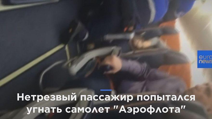 """Против угонщика самолета """"Аэрофлота"""" возбуждено уголовное дело"""