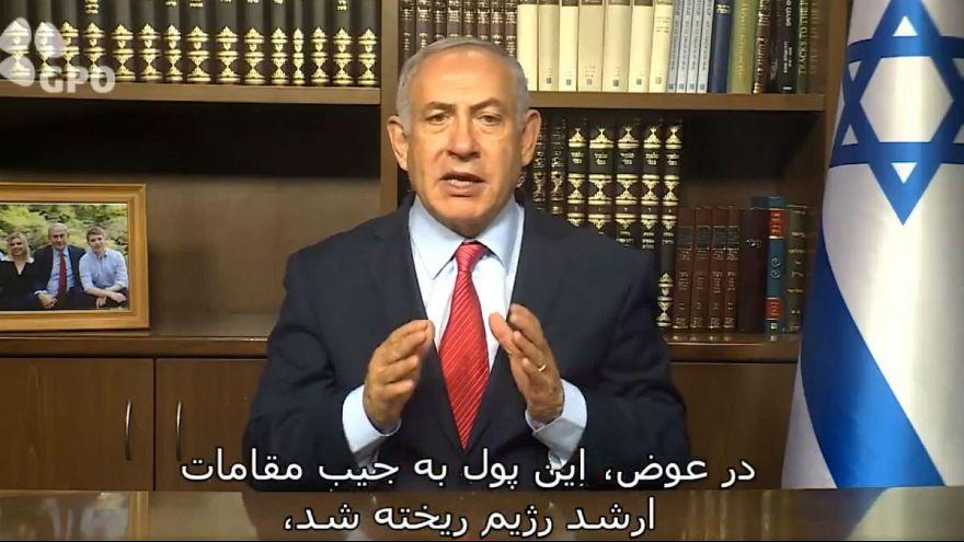 پیام ویدیویی نتانیاهو به مردم ایران: رژیم ایران نخواست کمک ما را بپذیرد