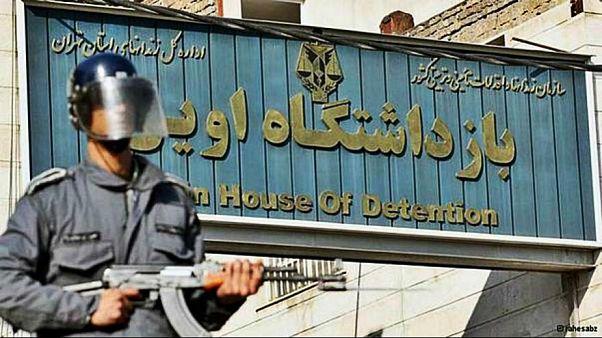 İran'da cezaevi