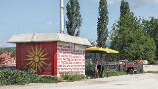 Ora la Macedonia del Nord ha un nome. Ma ha un'identità nazionale?