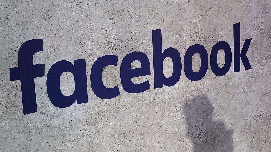 زوكربرغ يخطط لدمج فيسبوك ماسنجر واتساب وإنستغرام عام 2020