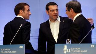Саммит южных стран ЕС