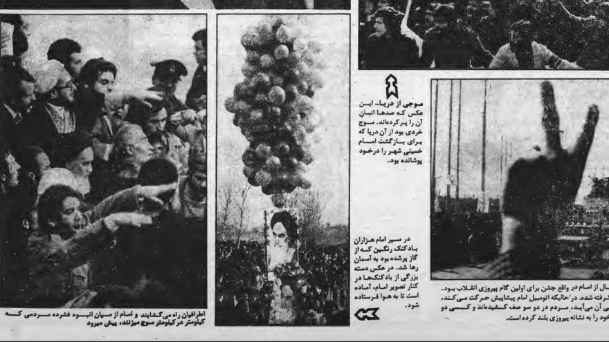 صفحه سه روزنامه کیهان به تاریخ دوازدهم بهمن ماه سال ۵۷