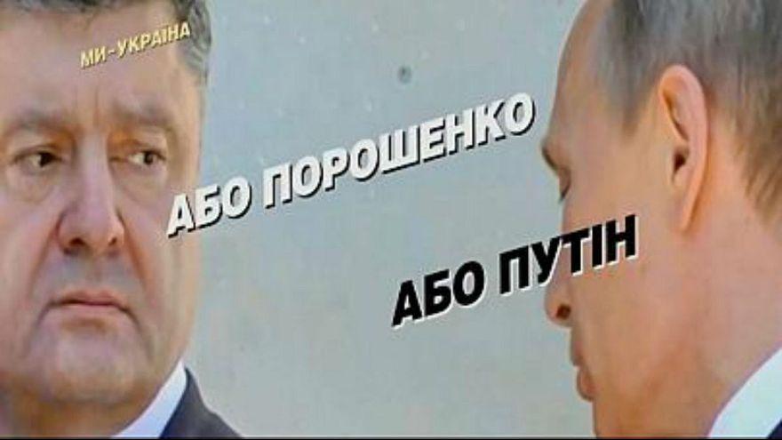 شعار جنجالی رئیسجمهوری اوکراین: یا من یا پوتین!