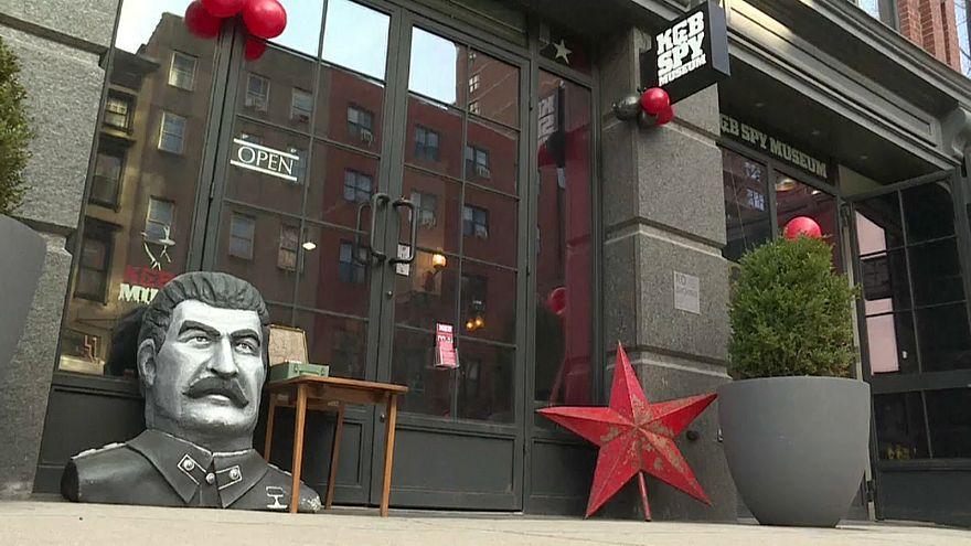 Шпионский музей КГБ в Нью-Йорке