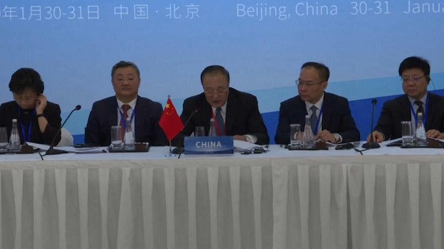 القوى النووية العظمى تجتمع في بيكين رغم وجود خلافات بينها