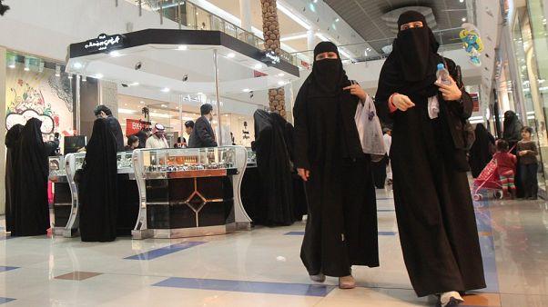 """""""هيومن رايتس ووتش"""": 10 أسباب وراء فرار المرأة السعودية من بلدها"""