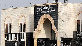 أحد مراكز داعش في العراق