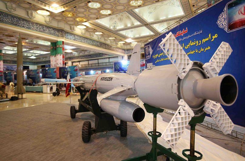 وزارة الدفاع الإيرانية