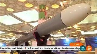 Иран показал новую ракету дальнего действия