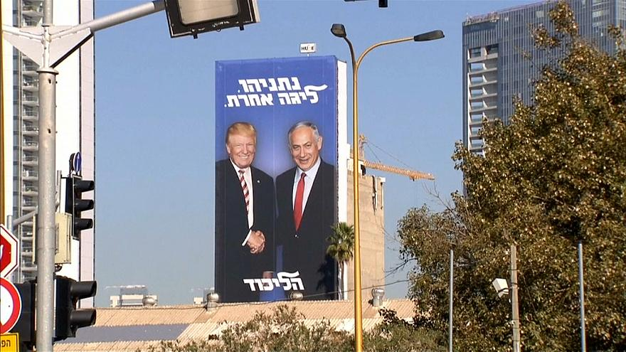 الصورة التي تجمع نتنياهو بترامب في تل أبيب
