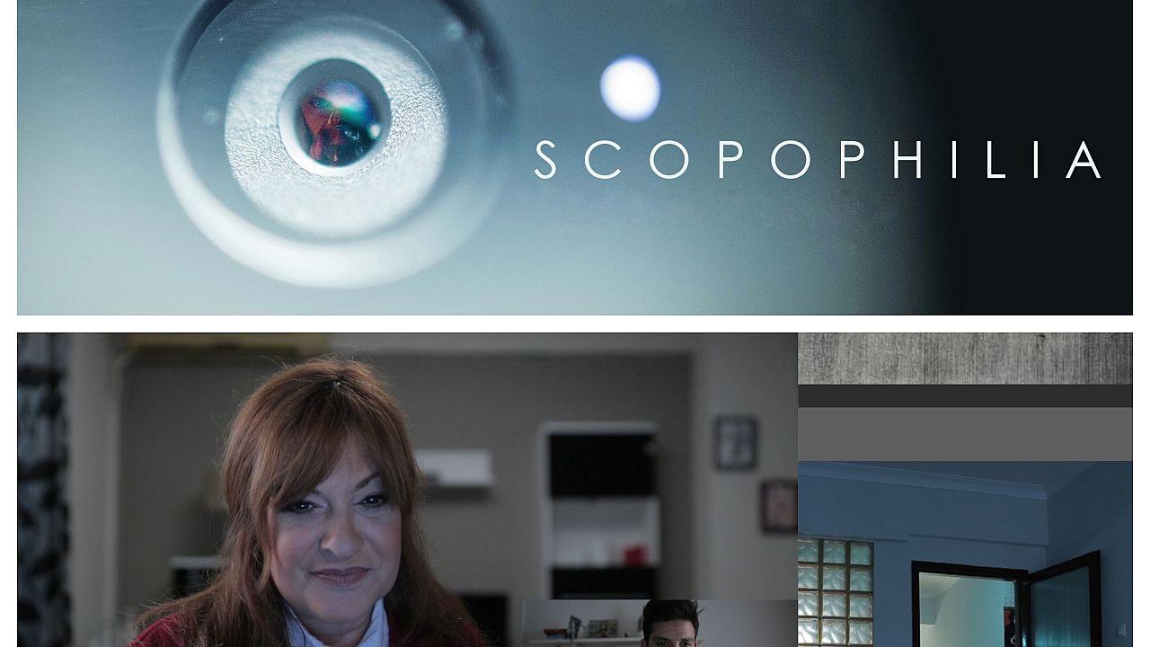 Scopophilia: Η Πρώτη Ελληνική Computer Screen Movie στους κινηματογράφους!
