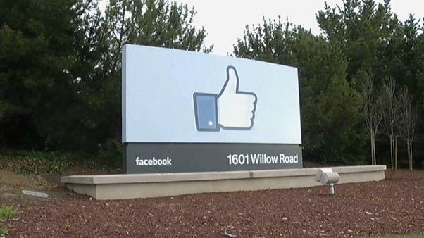 Facebook ετών 15