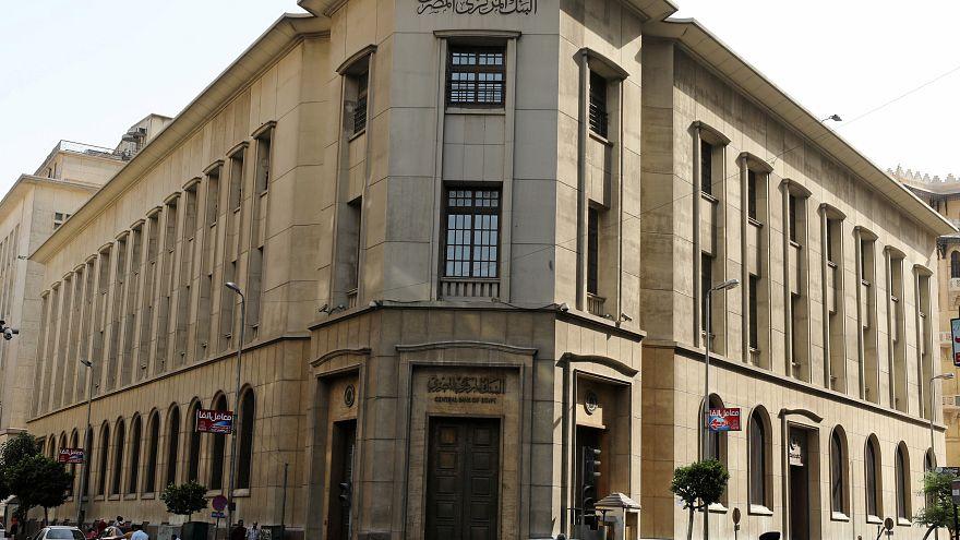 مصر تتلقى دفعة جديدة من قرض صندوق النقد