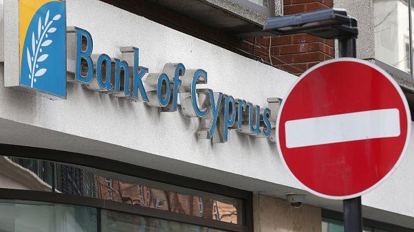 Η Τράπεζα Κύπρου πούλησε μη εξυπηρετούμενα δάνεια 34 εκατ. ευρώ
