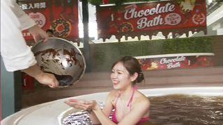 Un bain de chocolat pour célébrer la Saint-Valentin