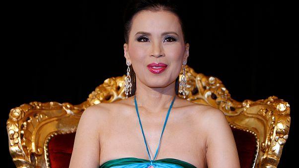 ماها الشقيقة الكبرى لملك تايلاند