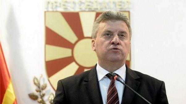 Προκηρύχθησαν για τις 21 Απριλίου προεδρικές εκλογές στα Σκόπια