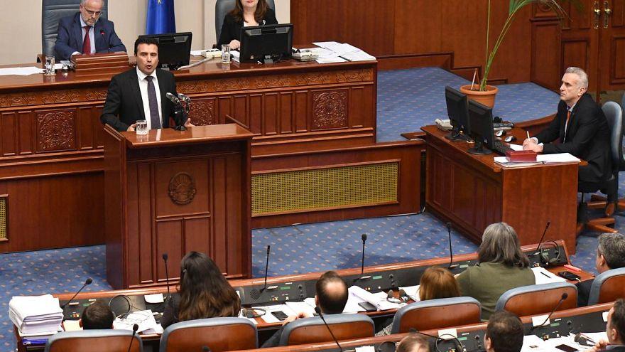 Makedonya Parlamentosu